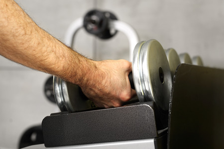 free weights: Equipment gym equipment dumbbell, barbell weights