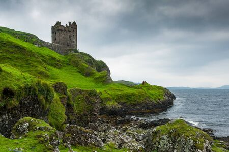 Gylen castle ruin on the island of Kerrera