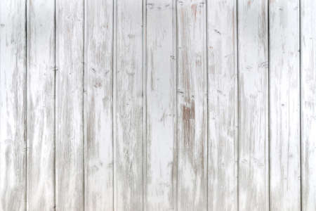 perpendicular: Light gray wall board Stock Photo