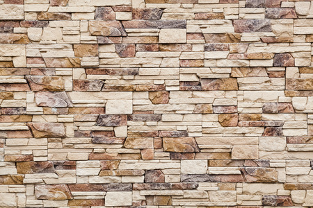 texture: Brick wall background