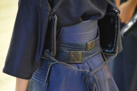 Backside Of A Kendo Suit