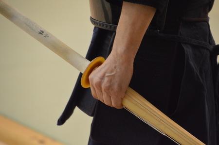 Kendo Practitioner Holding Kendo Sword Stock Photo