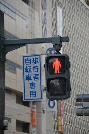 Red Traffic Light At Hiroshima Japan