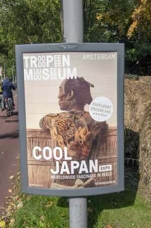 Centercom Billboard For The Cool Japan Exhibition At The Tropenmuseum Amsterdam The Netherlands 2018