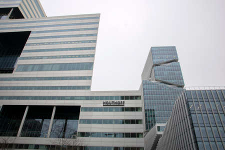 Skyline Of The Zuidas At Amsterdam The Netherlands 2020