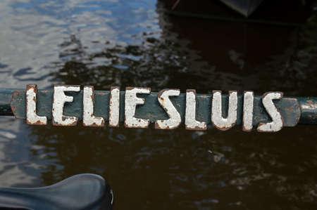 Bridge Sign Leliesluis At Amsterdam The Netherlands