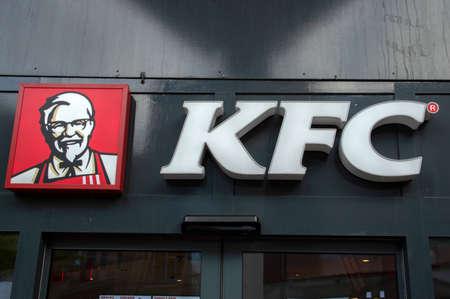 KFC At Amsterdam The Bijlmer Amsterdam The Netherlands 2019