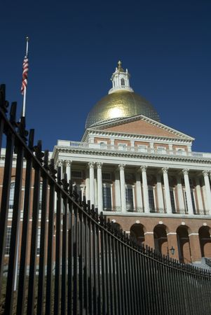 Unusual angle on the Massachusetts State House photo