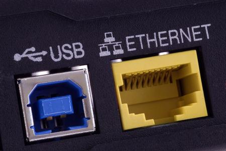 dsl: Close-Up detail of a modern DSL Modem Stock Photo