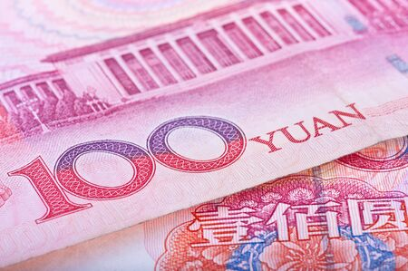 rmb: Cropped close-up of Chinese RMB banknotes with limited DOF Stock Photo