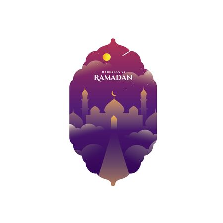 vector illustration for Ramadan and Eid Fitr celebration its perfect for season greeting