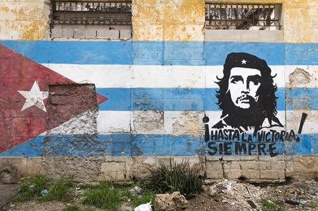 Che Guevara wall painting in Old Havana, Cuba 報道画像