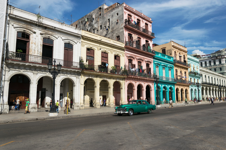 havana cuba: Colonial buildings in Old Havana, Cuba Editorial