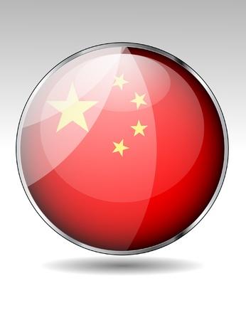 China flag button Stock Vector - 20237164