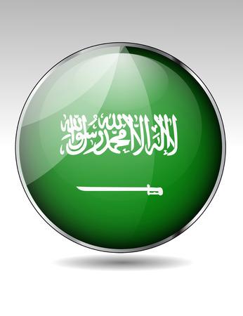 arabia: Saudi Arabia flag button
