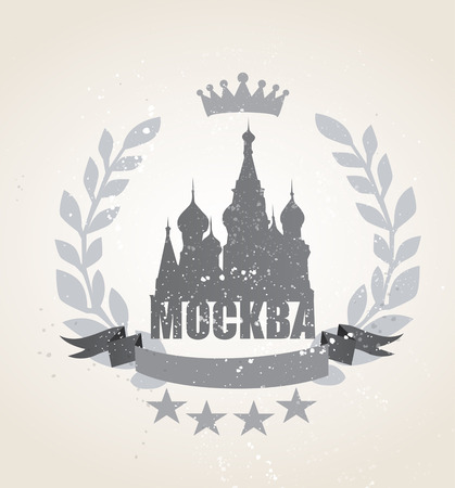Grunge Moscow icon laurel weath Ilustração