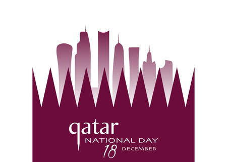 qatar national day celebration 18 december, qatar silhouette building and waving flag, vector illustration Illustration