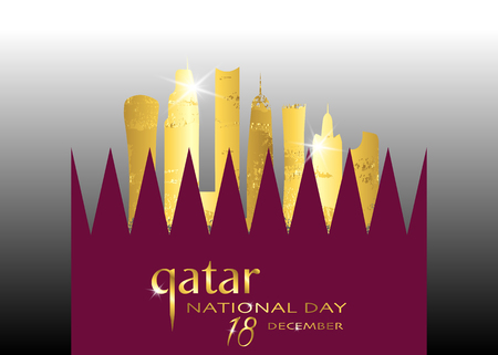 qatar national day celebration 18 december, gold silhouette building and waving flag, vector illustration Illustration