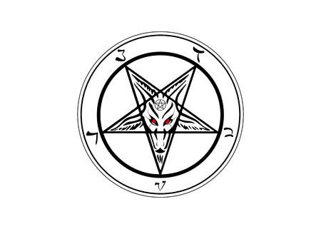 Il Sigillo di Baphomet originale Pentagramma di capra, vettore isolato o sfondo bianco Vettoriali