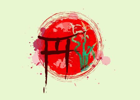 Torii gates and bamboo tree watercolor hand-drawn ink with traditional Japanese style sumi-e isolated on vintage paper. Red seal symbol of Japan. Design for travel poster, banner, card Illustration