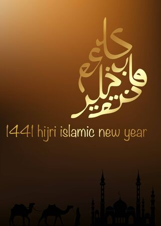 gold arabic calligraphy wishes happy new Hijri year 1441 for arabic and muslim people. Translation happy new Hijri year