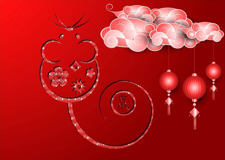Chinese Zodiac Sign Year of Rat, Red ornament in paper cut style. Happy Chinese New Year 2020, mouse cartoon icon and oriental traditional sign in flat design, red background