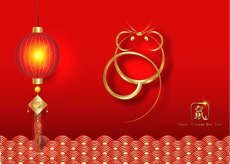 Chinese Zodiac Sign Year of Rat, Luxury Gold logo the rat. Happy Chinese New Year 2020, golden mouse icon and golden oriental traditional ornament symbols, isolated on red background. Translation rat Illusztráció
