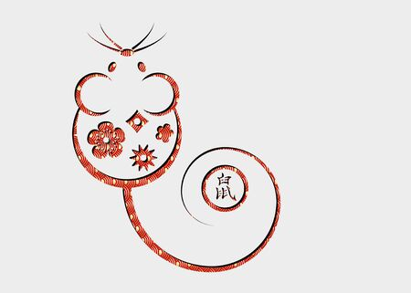 Chinese Zodiac Sign Year of Rat, Red ornament in paper cut style. Happy Chinese New Year 2020, mouse cartoon icon and oriental traditional sign in flat design, isolated on white background  イラスト・ベクター素材