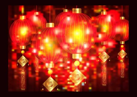Chinese traditional red lanterns, luxury gold decorative elements. Light festival Asian New Year, Chinese Happy New Year Traditional background. Design of holiday greeting card, oriental banner