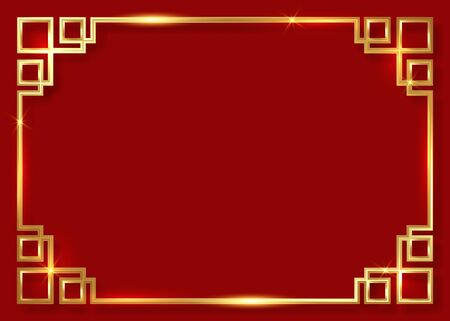 Golden frame clipart, China pattern border. Gold luxury 3D Chinese pattern frame, vector border art china style, isolated on red background  イラスト・ベクター素材