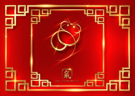 Chinese Zodiac Sign Year of Rat, Luxury Gold logo the rat. Happy Chinese New Year 2020, golden mouse icon and golden oriental traditional frame ornament, isolated on red background. Hieroglyphic RAT  イラスト・ベクター素材