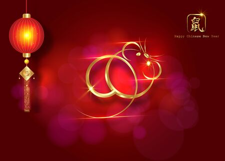Chinese Zodiac Sign Year of Rat, Luxury Gold logo the rat. Happy Chinese New Year 2020, golden mouse icon and golden oriental traditional lantern ornament, isolated on red background. Hieroglyphic RAT  イラスト・ベクター素材