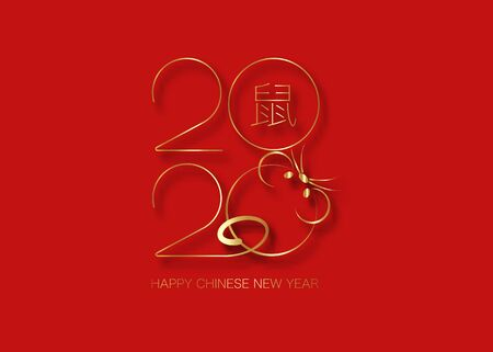 Gold Line art vector banner with Happy New Year 2020 text design in Chinese style. Rat zodiac sign, symbol of 2020 on the Chinese calendar for New Years design. Vector isolated on red background