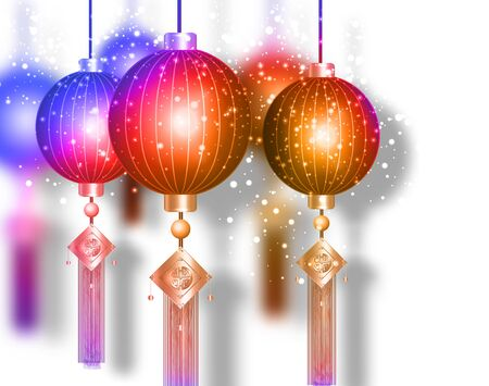 Chinese lanterns, luxury gold decorative elements. Traditional light festival Asian New Year, Chinese Happy New Year, isolated on white background. Design of holiday greeting card, oriental banner