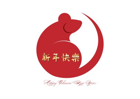 Year of the Rat is the symbol of 2020 Chinese New Year on the lunar calendar, vector isolated on white background. Hieroglyphic: Happy Chinese New Year