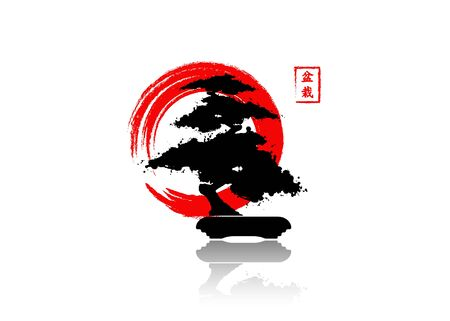 Japanese bonsai tree logo, black plant silhouette icons on white background, green ecology silhouette of bonsai and red sunset. Detailed image. Bio nature concept. Ideogram Japanese: bonsai. isolated