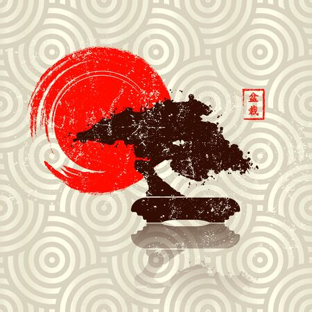 Grunge Japanese bonsai tree logo, black plant silhouette icons on vintage background, silhouette of bonsai and red sunset. Detailed image. Bio nature ecology concept. Ideogram Japanese: bonsai