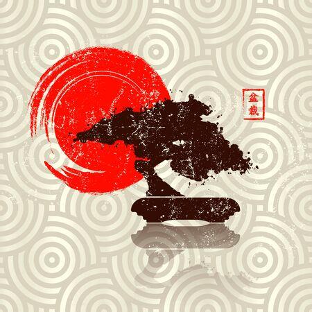 Grunge Japanese bonsai tree logo, black plant silhouette icons on vintage background, silhouette of bonsai and red sunset. Detailed image. Bio nature ecology concept. Ideogram Japanese: bonsai Stock Illustratie