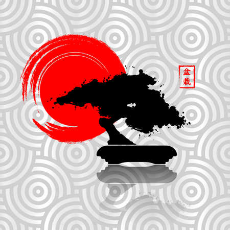 Japanese bonsai tree logo, black plant silhouette icons on vintage background, silhouette of bonsai and red sunset. Detailed image. Bio nature ecology concept. Ideogram Japanese: bonsai