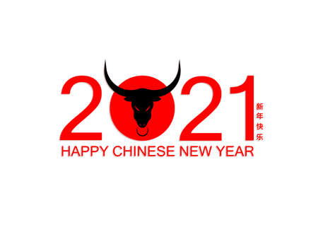 Chinese new year 2021 year of the ox, isolated on white background. Logo, greeting card, flyers, poster (Chinese Translation: happy new year, year of ox)
