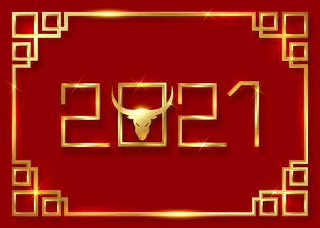 Gold Chinese new year 2021 year of the ox, isolated on red luxury background and Golden frame clipart, China pattern border. Gold luxury 3D Chinese pattern frame, vector border art china style 向量圖像