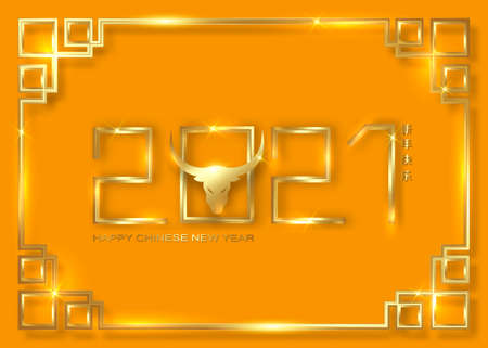 Gold Frame Chinese new year 2021 year of the ox, isolated on yellow luxury background and Golden frame clipart, China pattern border. Gold luxury 3D Chinese pattern frame vector border art china style