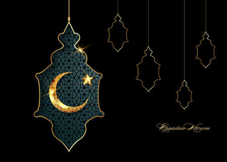 Ramadan Kareem 2021 vector greeting card. Gold half moon and star on black background. Golden holiday poster with text, islamic symbol. Concept Muslim religion banner, flyer, arabic lamp silhouette