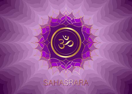 seventh chakra Sahasrara logo template. Crown chakra symbol, Purple lotus sacral sign meditation, yoga round mandala icon. Gold symbol Om in the center, vector isolated on violet background