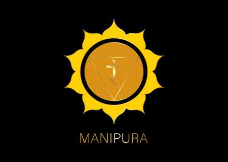 Manipura, solar plexus chakra symbol. Yellow ang gold logo template, colorful mandala. Spiritual meditation element vector illustration isolated on black background 向量圖像