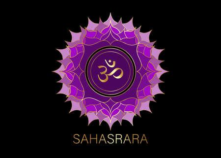 seventh chakra Sahasrara logo template. Crown chakra symbol, Purple golden sacral sign meditation, yoga round mandala icon. Gold symbol Om in the center, vector isolated on black background 向量圖像