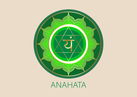 Anahata Fourth chakra with the Hindu Sanskrit seed mantra Vam. green is a flat design style symbol for meditation, yoga. Round Logo template Vector isolated on beige background