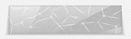 Cracked Broken Glass design
