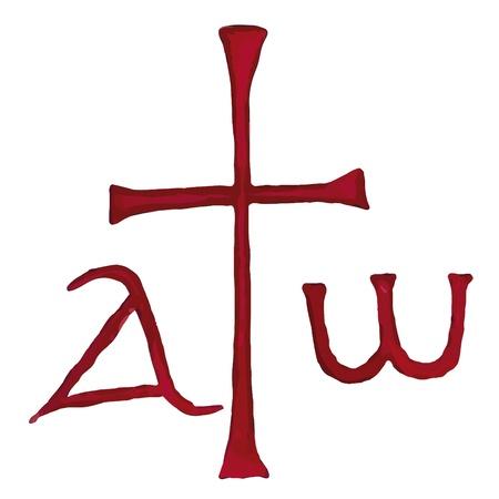bautizo: Alfa y omega
