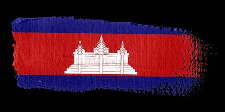 brushwork: Brushstroke Flag Cambodia